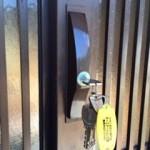 鳥栖の鍵屋はキーステーション大野
