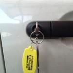 小郡市で車の鍵を失くしたら、低料金のキーステーション大野へ
