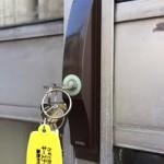 壊れて動かなくなった鍵も安く取替えます!