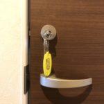 【ドアに鍵を付けてほしい】 室内 木製ドアを加工して鍵を取り付け!
